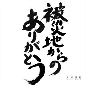 Akari_omca6010_hyo1_kei